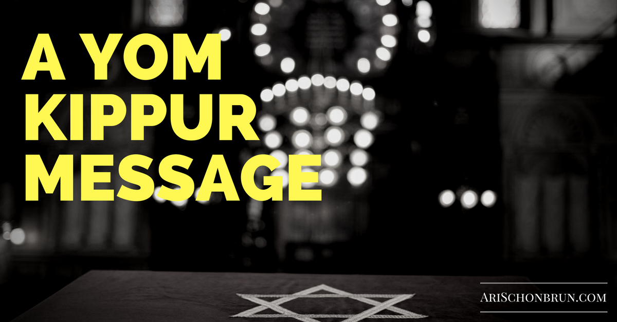 A Yom Kippur Message